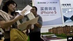 Báo cáo cho biết các công ty quốc doanh của Trung Quốc có thể lợi dụng những khoản trợ giá không công bằng của chính phủ để dần dần đẩy các đối thủ cạnh tranh Mỹ đến chỗ đóng cửa