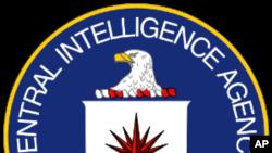 دهزگای CIA سهرۆکی باڵای ئهرکی سیخوڕی خۆی له پاکسـتان دهکشێنێتهوه