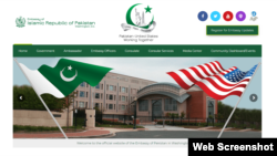 A portion of the home page of the Embassy of Pakistan, showing the embassy building in Washington.