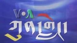 ཀུན་གླེང་། Kunleng 27 Jun 2012
