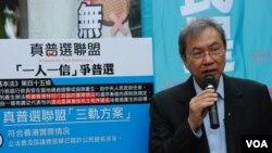 真普聯召集人鄭宇碩表示,如果香港不能夠落實真普選,很難維持長治久安。 (美國之音 湯惠芸拍攝)
