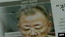 Các dấu hiệu cho thấy Kim Jong Un 27 tuổi đang được chải chuốt để kế vị người cha đau yếu ông Kim Jong Il (hình)