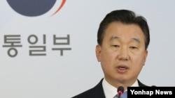 정준희 한국 통일부 대변인이 지난해 6월 북한조국평화통일위원회의 대남 위협에 대해 유감을 표명하고 있다. (자료사진)