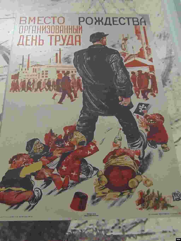 蘇聯反宗教宣傳畫。用勞動日取代聖誕節。