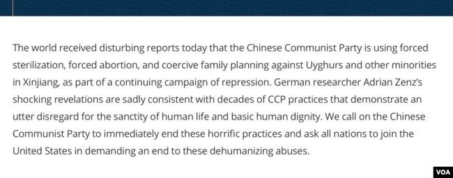 美国国务卿蓬佩奥6月29日发表声明,谴责中共强制新疆人绝育。