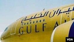 Pesawat maskapai penerbangan Bahrain, Gulf Air, menghentikan penerbangan ke Lebanon.