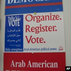 The bipartisan effort to mobilize Arab-American voters is called 'Yalla Vote,' which means, 'Come on, Vote.'