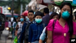 Myanmar Swine Flu