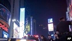 ຕຳຫລວດຈັບຜູ້ຕ້ອງສົງໄສວາງລະເບີດທີ່ New York
