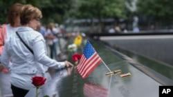 یکشنبۀ آینده، مصادف است با پانزدهمین سالگرد وقوع واقعۀ یازدهم سپتمبر در ایالات متحدۀ امریکا