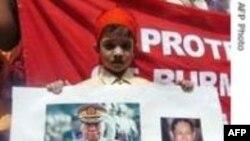 دولت نظامی برمه همچنان به سرکوب جنبش آزاديخواهی ادامه می دهد
