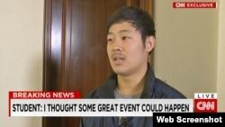 Joo Won-Moon, 21 tuổi, bị bắt ngày 22 tháng 4 sau khi vượt biên giới vào Bắc Triều Tiên.