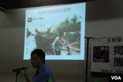親北京團體六四真相發言人李顯聲,在講座播放六四事件中有軍車被焚燒的照片