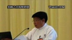 2011-12-13 美國之音視頻新聞: 緬甸當局承認昂山素姬領導的政黨