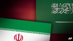 伊朗與沙特阿拉伯國旗