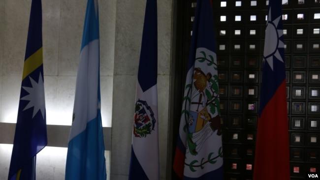2018年5月1日早晨台灣外交部一樓大廳仍擺設多米尼加國旗(美國之音楊明)