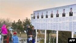 Ashgabat, 9-fevral 2012