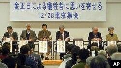 지난해 12월 도쿄에서 열린 일본 내 북한 인권단체들의 모임.