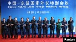 Ngoại trưởng các nước ASEAN tại Hội nghị ASEAN-Trung Quốc tại tỉnh Vân Nam, ngày 14/6/2016.