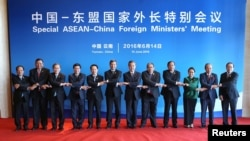 Officials have their picture taken during the Special ASEAN-China Foreign Ministers' Meeting in Yuxi, China, June 14, 2016. ASEAN makes decisions by consensus meaning all members must agree to a final statement before its release.
