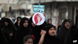 10月3日在巴林一個西部村落舉行的反政府示威