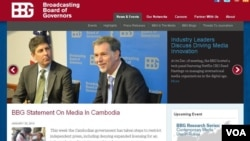 Screenshot of homepage of the Broadcasting Board of Governors on Thursday, January 30, 2014, includes a picture of BBG Chair Jeffrey Shell (left).