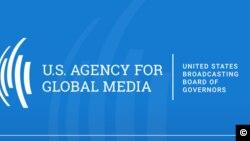 USAGM Dashboard Logo
