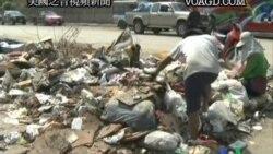 2011-11-17 美國之音視頻新聞: 克林頓國務卿慰問泰國水災災民