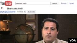 Sebuah video di YouTube memperlihatkan Shahram Amiri, seorang ilmuwan nuklir asal Iran.