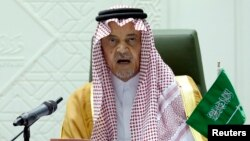 FILE - Saudi Foreign Minister Saud Al-Faisal speaks at a news conference in Riyadh.
