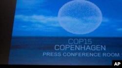 哥本哈根气候变化会议