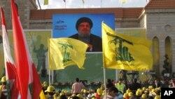 Pemimpin Hizbullah Sheik Hassan Nasrallah memberikan pidato melalui video (foto: dok). Sejumlah faktor telah membuat Afrika Barat target yang menarik bagi Hizbullah yang didirikan di Lebanon.