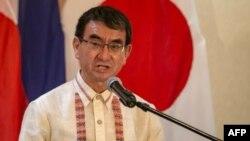 El ministro de Relaciones Exteriores japonés, Taro Kono, ofreció su respaldo al gobierno encargado de Venezuela.