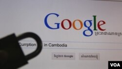 A photo of a Google Search Cambodia website. A leaked cybercrime draft law has increased concerns from human rights activists that the law could threaten online freedom in Cambodia. (Suy Heimkhemra/VOA Khmer)
