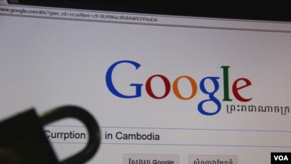U S  to Train Cambodian Government on Combating Cybercrime