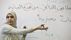 Souhad Zendah leads students through an Arabic lesson at Zaytuna College in Berkeley, California