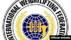Beynəlxalq Ağır Atletika Federasiyasının (IWF)