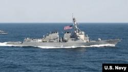 Foto de archivo del destructor USS Lassen.