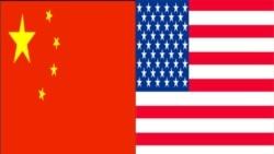 چین از تقویت مناسبات با آمریکا استقبال می کند