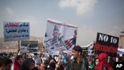افغانستان پر حملے کے دس سال مکمل، کابل میں احتجاجی مظاہرہ