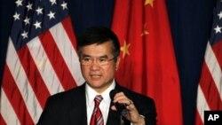 美國駐中國大使駱家輝9月20日在北京出席美國商會舉行的會議上發表講話