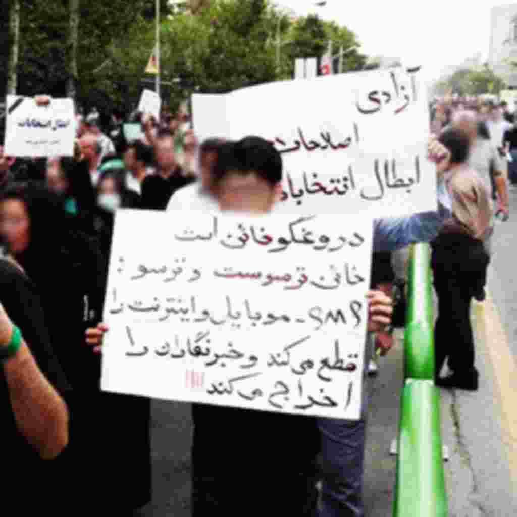 رویدادهای انتخابات ١٣٨٨ ریاست جمهوری ایران به روایت شعارها