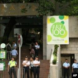 李克强访问期间警方封锁港大校园
