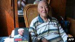 宗凤鸣和他的著作《赵紫阳软禁中的谈话》