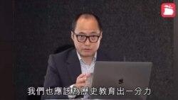 """專訪前考評局經理楊穎宇:當""""紅線""""變成無法避開的""""紅漆"""""""