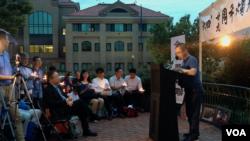 全美学自联2018年6月2日晚在中国大使馆门前举办六四纪念会(美国之音许湘筠、莫雨)