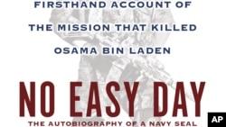 杜登出版社公布的新书封面。这部书描述袭杀海豹队员袭杀本拉登亲身经历,引起泄密争议。
