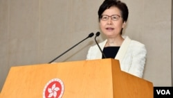 香港特首林鄭月娥表示,4月14日將會向立法會提交修改選舉制度的草案, 供立法會首讀 (美國之音湯惠芸)