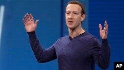 CEO Facebook, Mark Zuckerberg