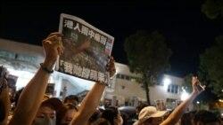 香港蘋果日報國安法下首家受壓關閉媒體 逾千市民凌晨排隊搶購停刊號